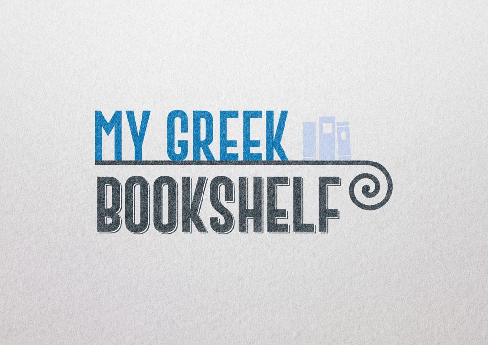 jordannerissa :: My Greek Bookshelf logo