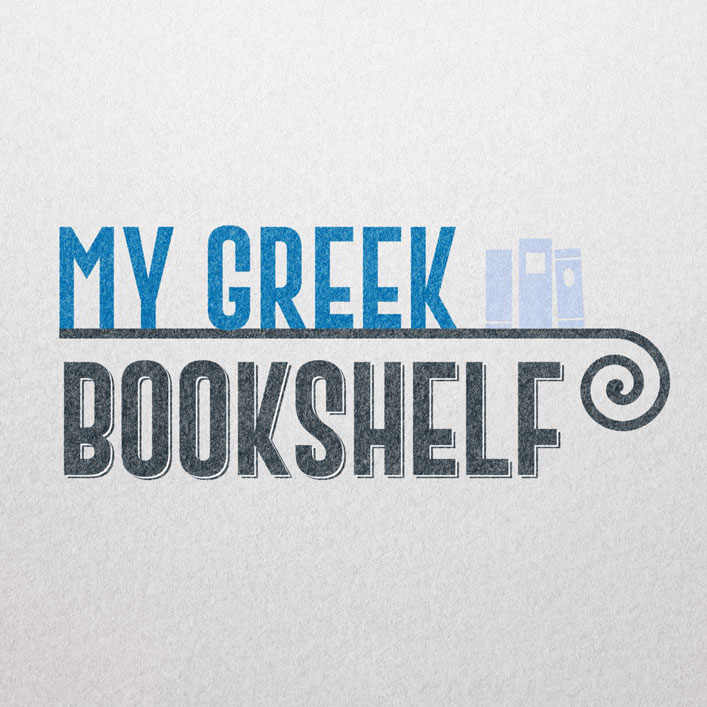My Greek Bookshelf – Branding